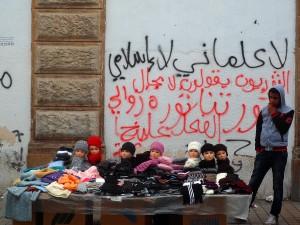 01.  nu00E8 laico nu00E8 islamista  (foto mia)