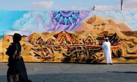 Gli emiri tolleranti alla prova del Diritto