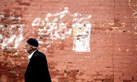 Muri parlanti, muri puliti